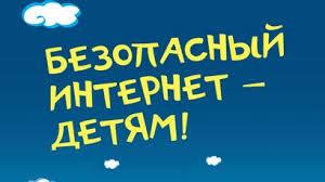 Описание: http://matreshka149.ru/wp-content/uploads/2018/06/images-300x168-300x168.jpg